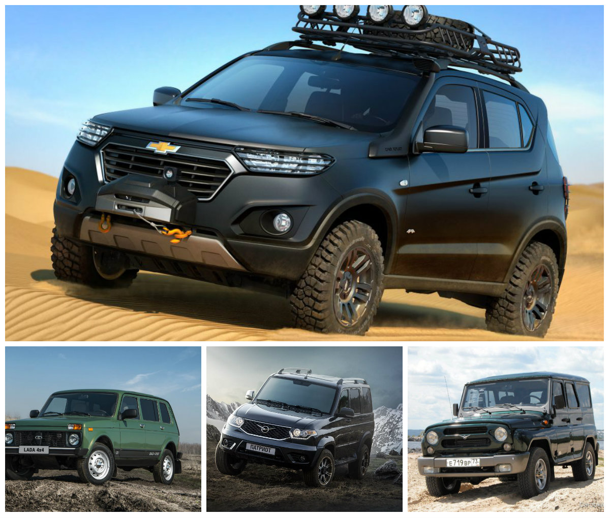 Bewertung von neue SUV zum Preis von bis zu 1,2 Millionen Euro | HotNews